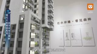 城市建築美學 / 國泰朋 熱銷破8成 公開即倒數