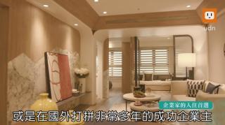 城市建築美學 / 碧潭水岸 捷運鋼骨宅 碧波白值得典藏