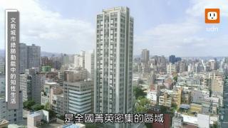 新聞影音 / 青康龍區域40坪剛性規劃 江陵建設打造典藏級「大安傳家」