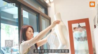 情境影音 / 青創故事 北漂青年回鄉創業