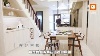 城市建築美學 / 「太硯典藏6」5房大別墅 讓您花得少 住更好