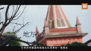 城市建築美學 / 台北灣no.6江南大宅