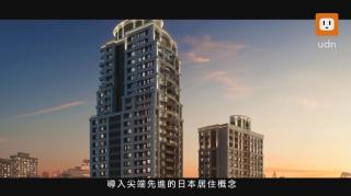 城市建築美學 / 鉑金地段福旺三代 黑松發跡地推「中山松悅」