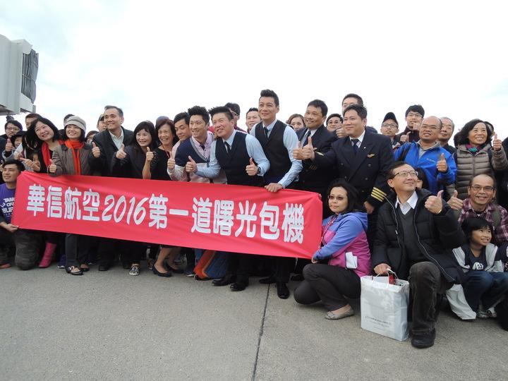 華信航空AE2016曙光專機從台北飛航到台東,機上乘客抵達台東後在機邊合影。記者邱瓊平/攝影