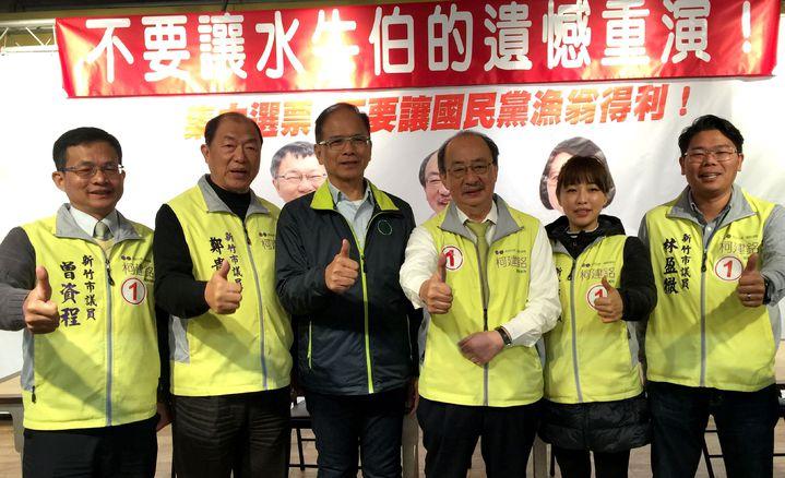 行政院前院長游錫堃為柯建銘加油;呼籲竹市選民集中選票支持柯,不要讓遺憾重演。記者李青霖/攝影
