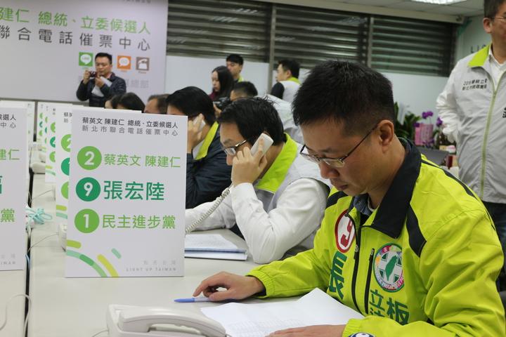 新北12區綠營提名或泛綠支持的立委候選人一同電話拜票。記者呂思逸/攝影