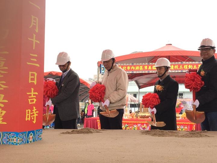 台北市長柯文哲今日上午參加美國小遷校動土典禮。記者張世杰/攝影