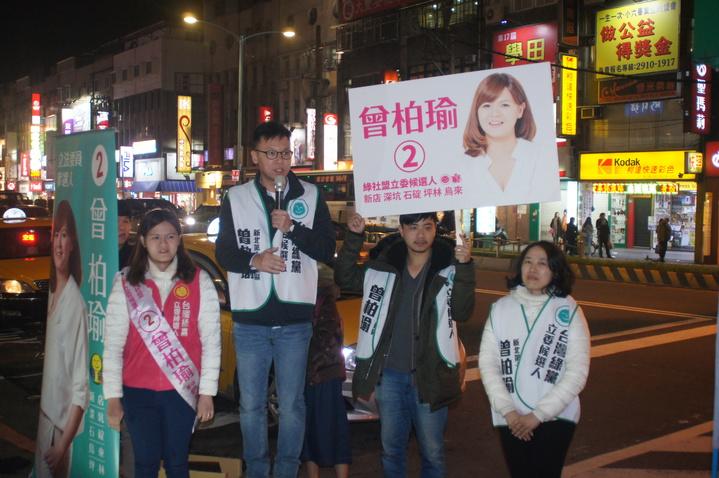 林飛帆(左2)今晚到新北市捷運七張站前,為綠黨社會民主黨聯盟立委候選人曾柏瑜(左1)助選。記者王長鼎/攝影