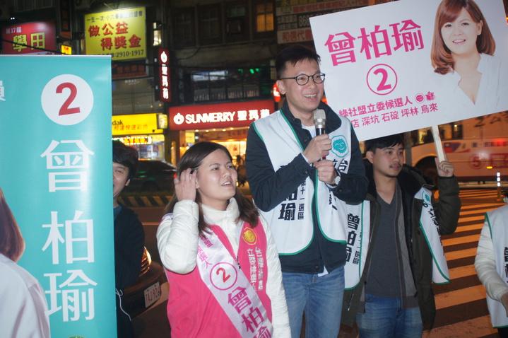 林飛帆(右2)今晚到新北市捷運七張站前,為綠黨社會民主黨聯盟立委候選人曾柏瑜(左)助選。記者王長鼎/攝影