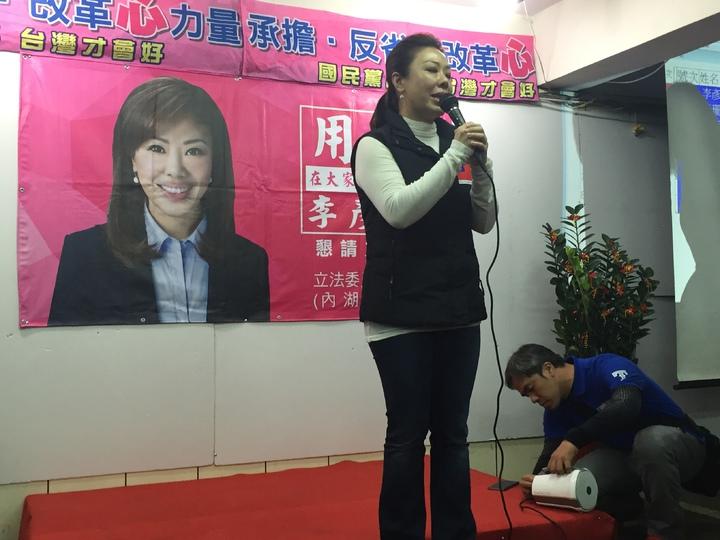 李彥秀自行宣布當選。記者陳靖宜/攝影