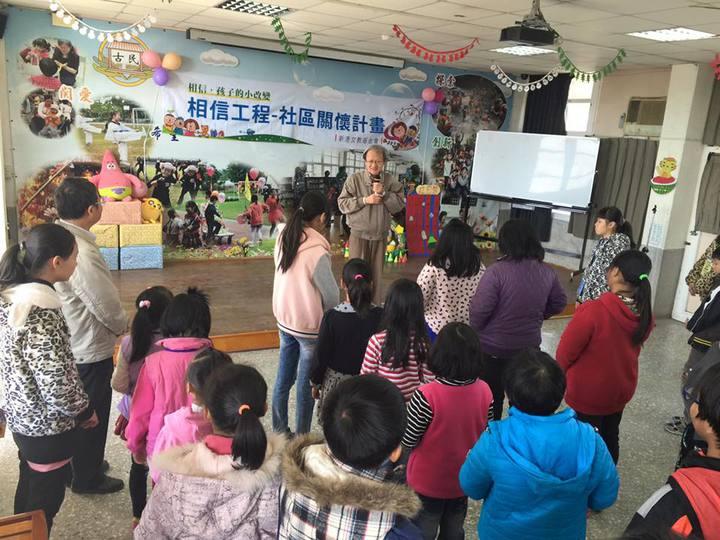 新港文教基金會為偏鄉弱勢學童開辦寒假英語營。圖/新港文教基金會提供