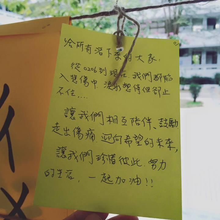 崑山國小師生留下想念的紙條。記者綦守鈺/攝影