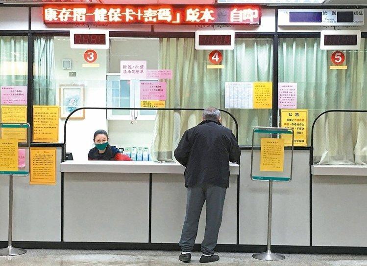 為防冒用健保卡,醫院批價人員會確認患者個人資料,圖為醫院批價櫃台。 記者江慧珺/攝影