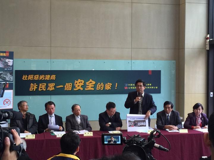 台灣混凝土學會及台灣區預拌混凝土工業同業公會18日邀集學者及業界代表,召開「拒絕惡質建商--許民眾一個安全的家」記者會。(記者高行 攝影)