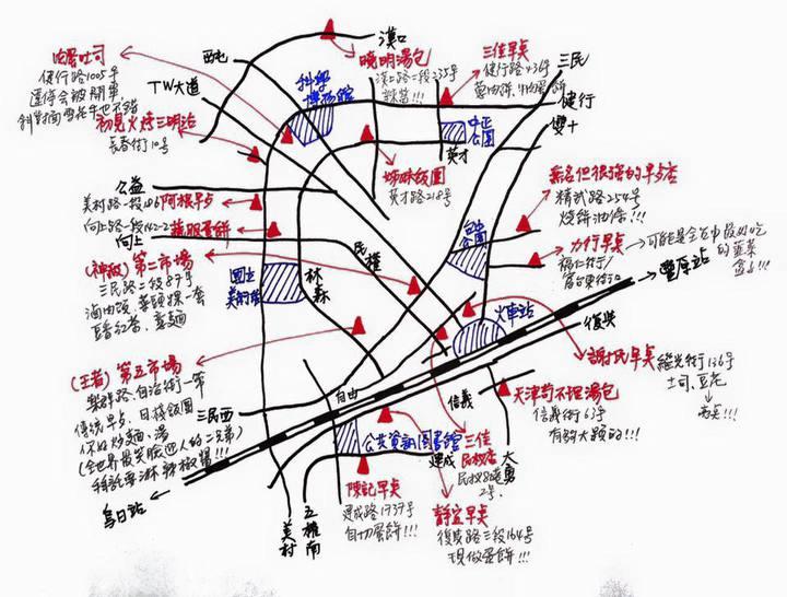 台中市長林佳龍在臉書分享台中早餐美食地圖。圖/取自林佳龍臉書