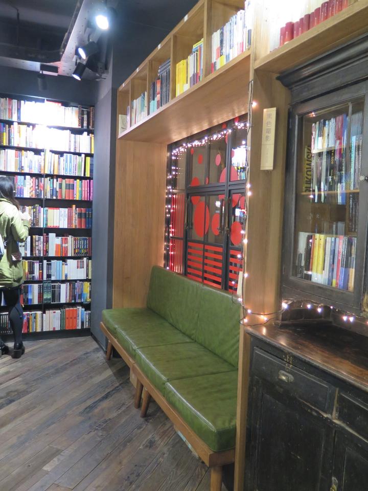 「衡山坊」中的書店。記者何定照/攝影