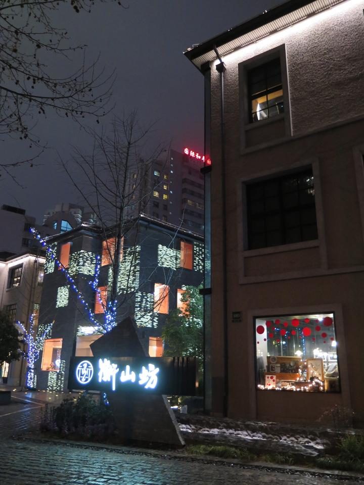 台灣人加入的方所團隊在上海衡山路設立生活文化商業街區「衡山坊」,包括4棟建築,合稱「衡山&#8226和集」。記者何定照/攝影