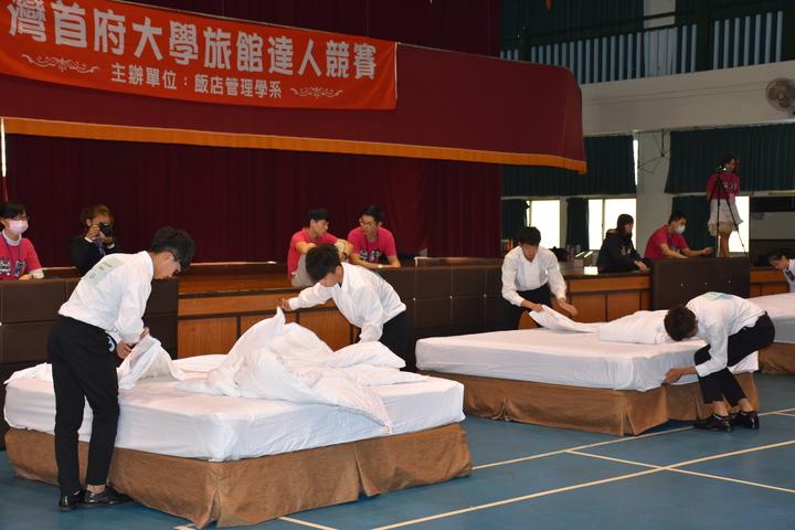 台灣首府大學飯店管理學系舉辦旅館達人競賽,邀請高職學生參賽。記者謝進盛/攝影