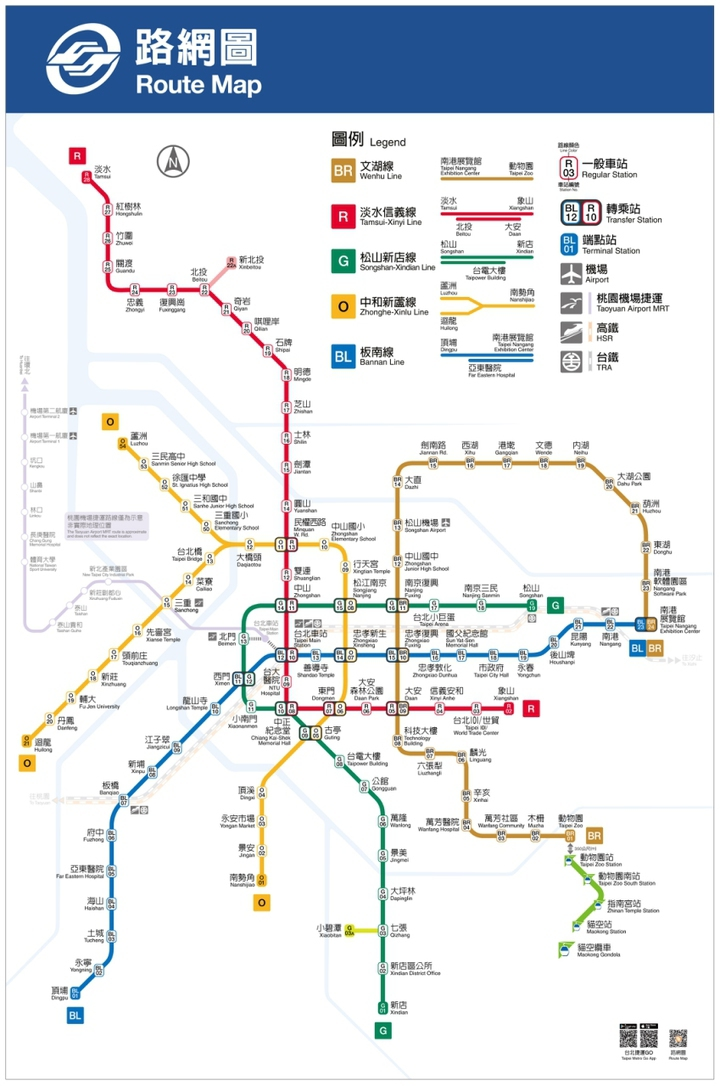 台北捷運公司今天宣布,車站站名增加編號作業已完成初步設計,預計明年8月前全面更新。圖/捷運公司提供