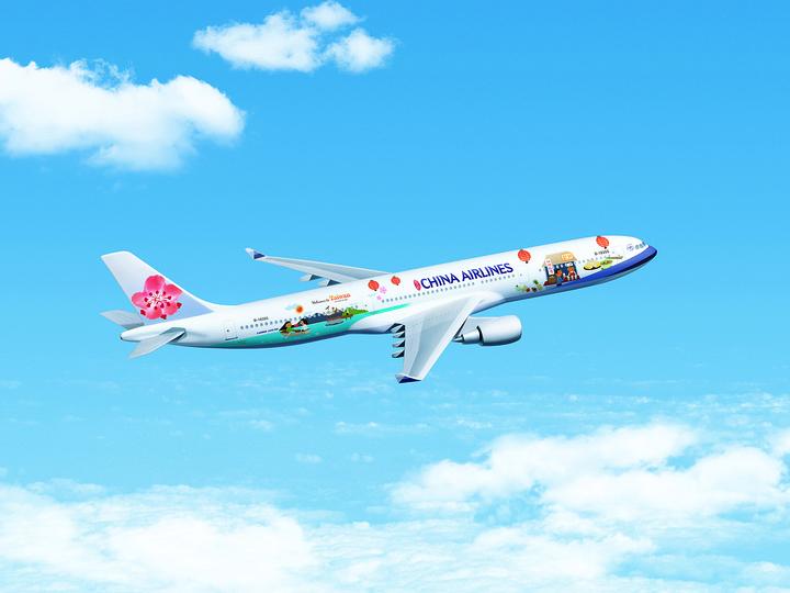 因應台韓航線雙語服務需求,華航規畫招募16名國籍並精通韓語空服員,即日起開放報名。圖/華航提供