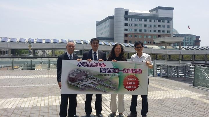 台南市政府種電設施上午正式啟用