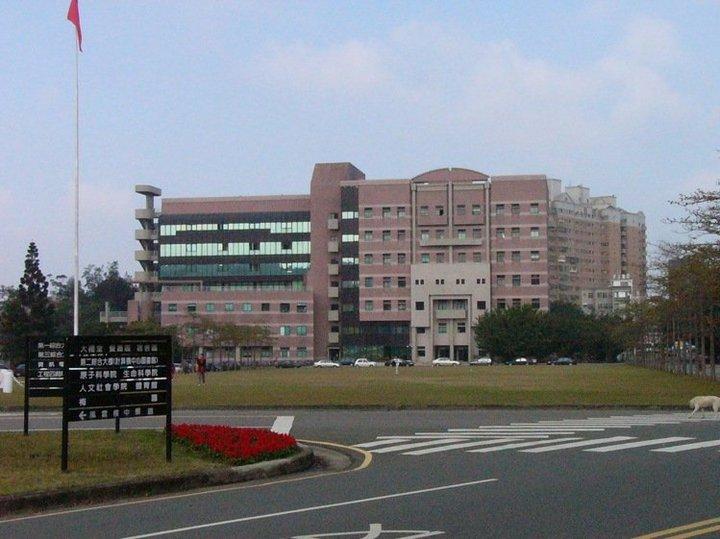 清華大學。圖/報系資料照