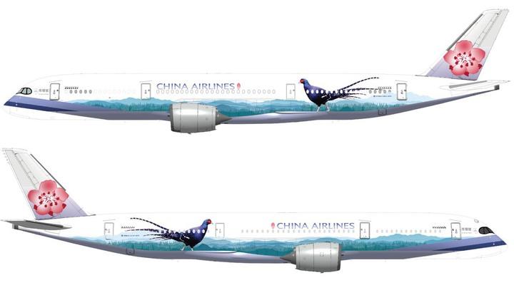 華航將引進14架A350客機,今年7月起交機,並結合具台灣特色的鳥類,首創以「台灣飛行大使」系列命名,第一架「帝雉號」是彩繪機。圖/華航提供
