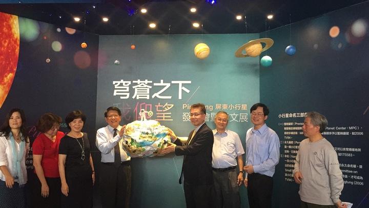 屏東縣政府與中央大學共同發表「屏東」小行星。記者翁禎霞/攝影