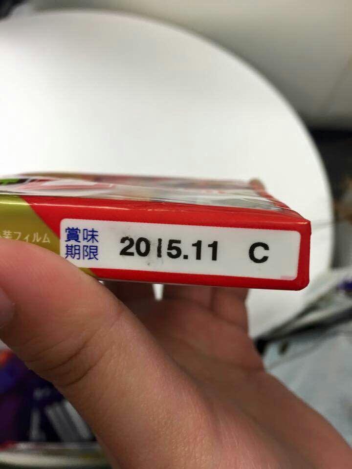 林志玲包包裡的糖果,竟然去年底就已經過期了。圖/黃子佼臉書