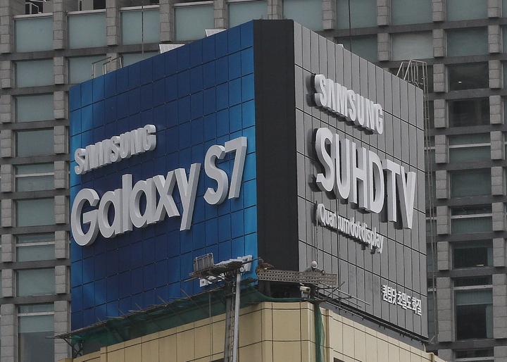 靠S7大賣 三星電子第1季獲利優於預期(美聯社)