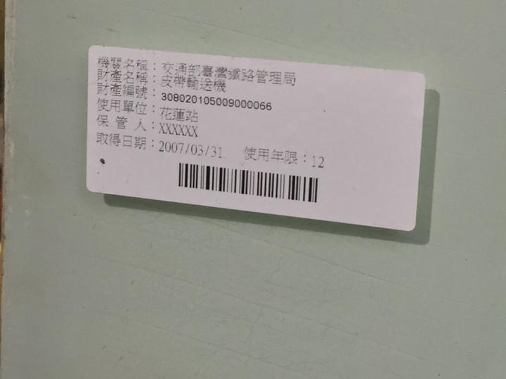 花蓮火車站手扶梯2007年開始使用。記者王思慧/攝影