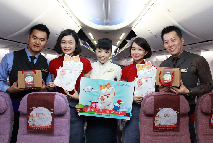 華航母親節主題班機今天上午搭載著158名旅客前往日本靜岡,展開3天2夜的日本靜岡及名古屋的孝親之旅。圖/華航提供
