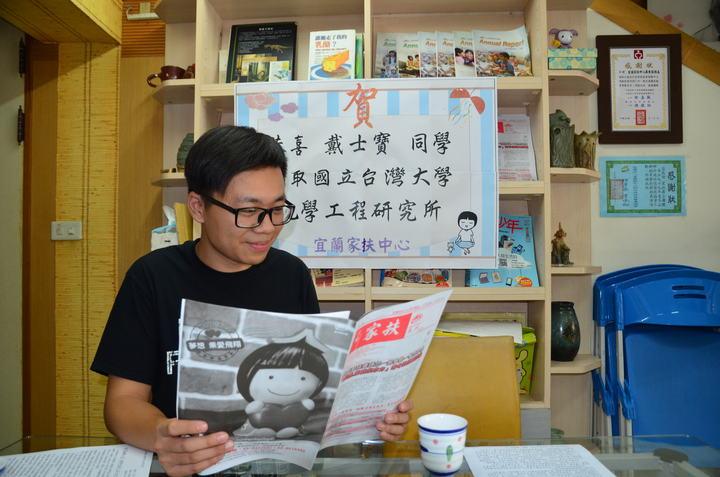 宜蘭家扶中心扶助的台灣科技大學戴士寶,今年考上台大化工研究所,是宜蘭家扶第1個台大生。記者廖雅欣/攝影