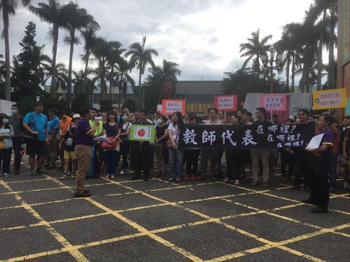 台南市教師團體上午在校長遴選會議會場外抗議