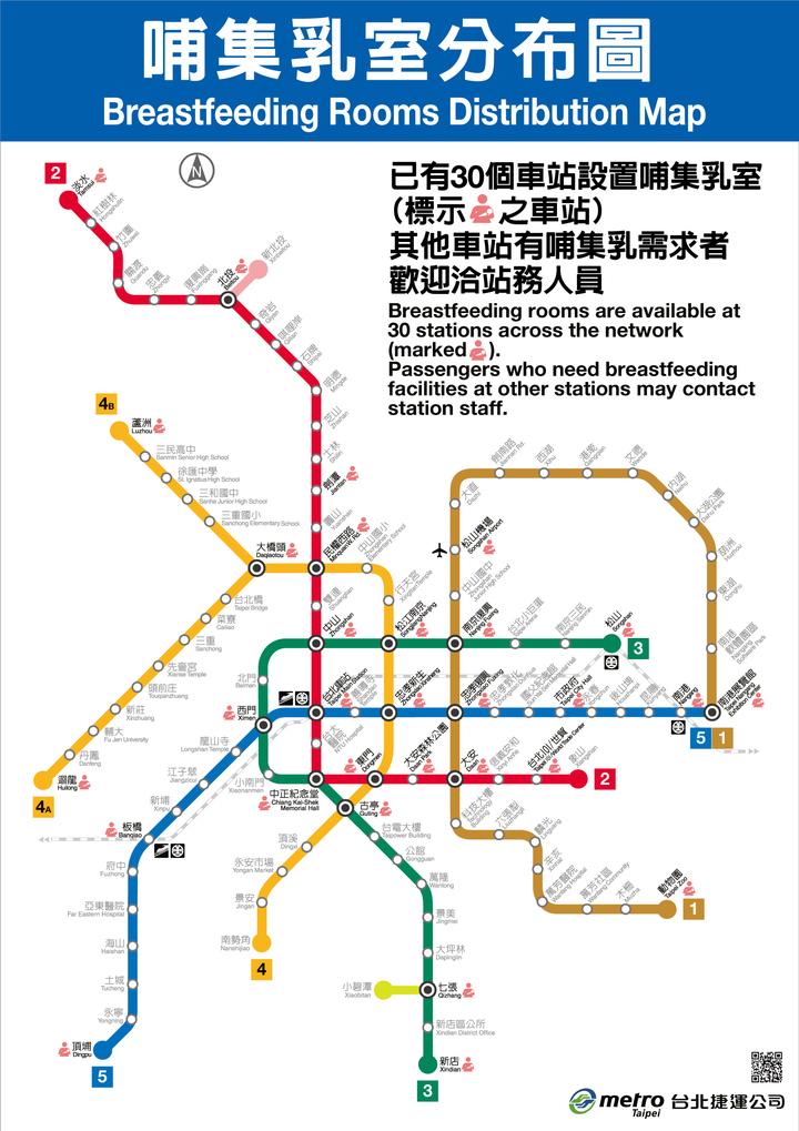 台北捷運內有30個車站設有專用哺集乳室,圖為捷運哺集乳室分布圖。圖/北捷提供