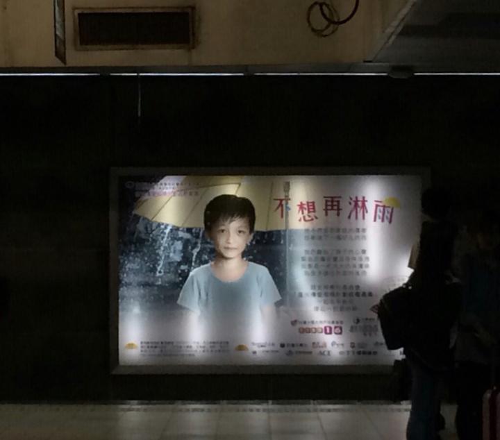 網友在Ptt鐵路板貼文指台北車站月台出現靈異事件。圖/翻攝Ptt