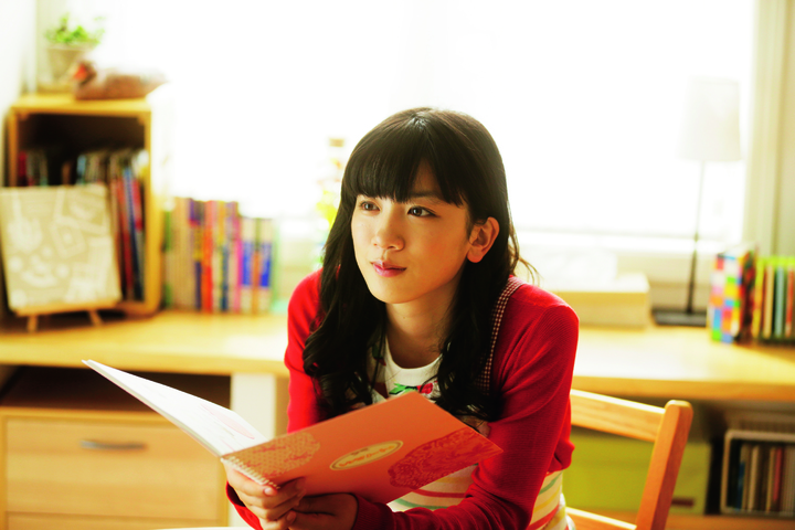 永野芽郁在「俺物語!!」被說超可愛。圖/采昌國際多媒體提供