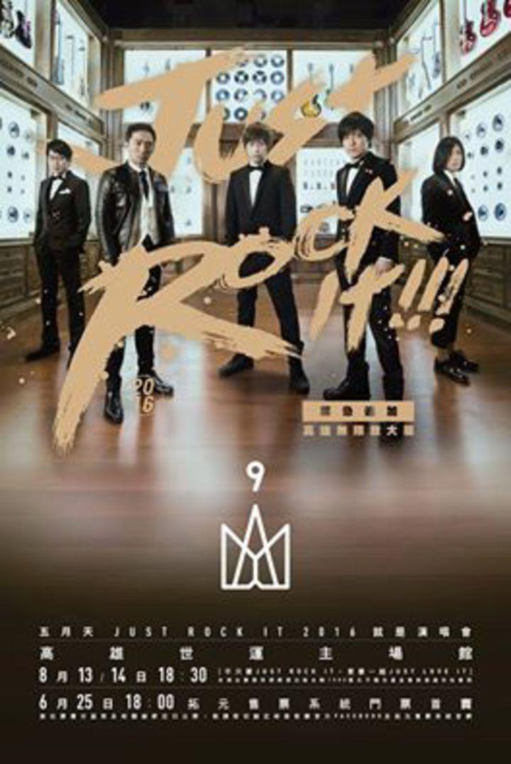 五月天將加開高雄兩場演唱會。圖/摘自臉書