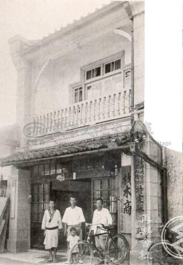 台南市看西教會旁日治時期建築「佐佐木本店」當年的模樣。圖/取自網路