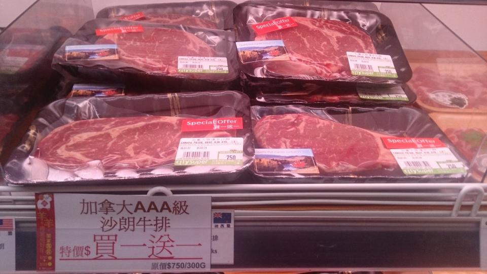 資料照片 加拿大牛肉。記者胡經周/攝影