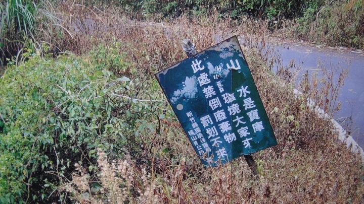 荒野保護協會成員今天赴新竹縣議會,提供圖片,指噴灑除草劑嚴重破壞生態。記者羅緗綸/攝影