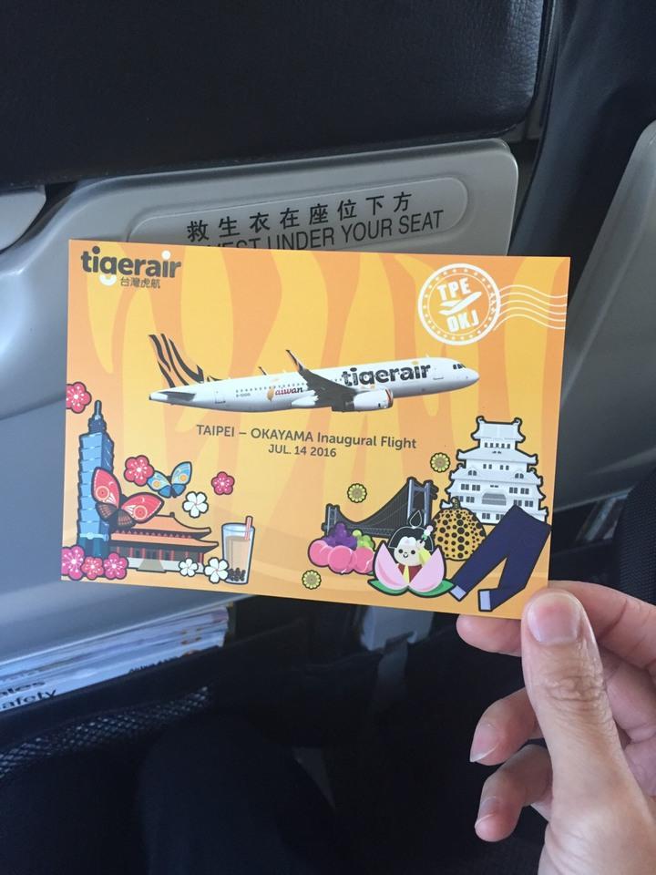 台灣虎航今天首航岡山,搭機乘客獲得限量明信片。圖/讀者提供