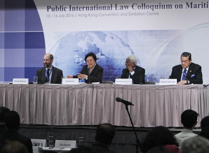 香港舉行海洋爭端解決國際法研討會。新華社照片