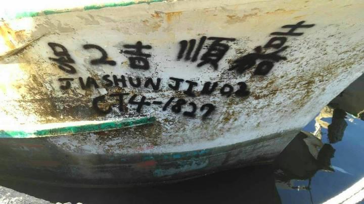 穩順滿號漁船串連太平島宣誓主權。圖/業者提供