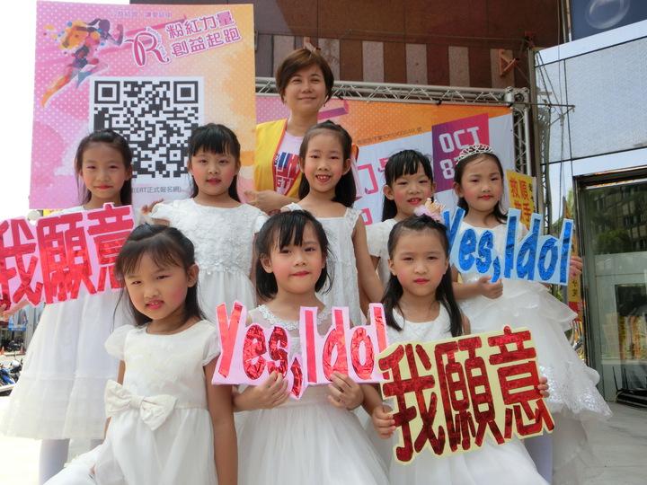 創世基金會將在10月8日國慶連續假期第一天舉辦公益路跑「粉紅力量創益起跑」。幼兒園小新娘大聲說,「Yes, I do!我願意!」,將為愛起跑,支持公益路跑。記者蕭雅娟/攝影