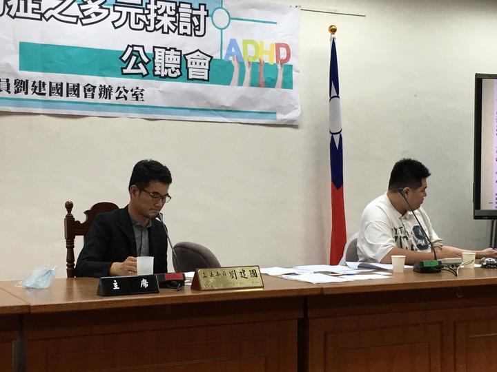 立委劉建國今天在立院召開ADHD之多元探討公聽會。記者鄧桂芬/攝影