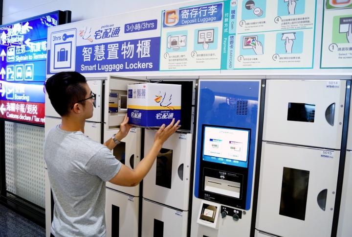 即日起宅配通桃園機場服務項目,將提供行李置物櫃與悠遊卡結帳功能,讓交付流程更便利。圖/宅配通提供