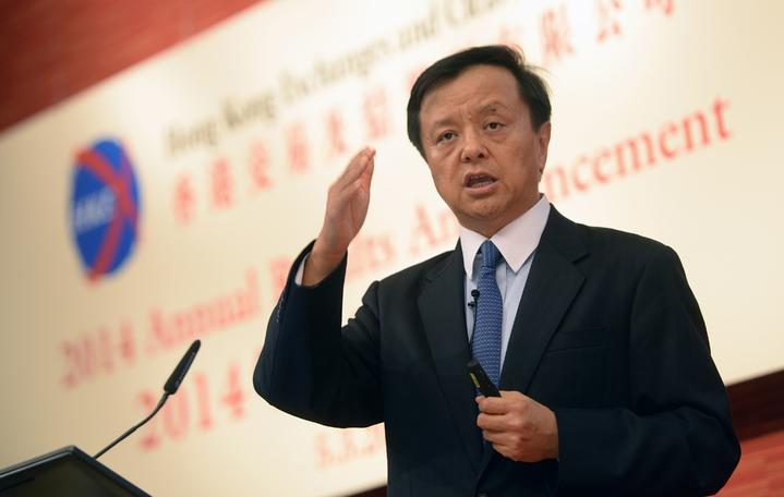 港交所行政總裁李小加。(網路照片)