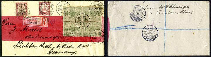 蘇黎世亞洲將於9月10至11日在香港舉行秋季拍賣,推出逾3600件藏家夢寐以求的稀世郵票及郵政瑰寶。圖/蘇黎世亞洲提供