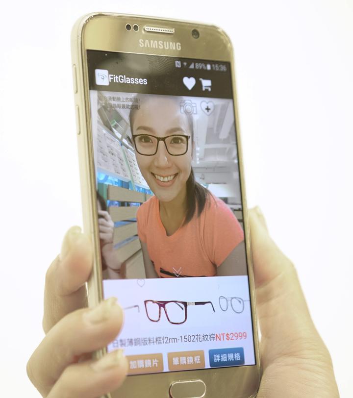 FitGlasses視鏡科技團隊結合當紅的AR技術,首創線上3D配鏡App。圖/FitGlasses提供